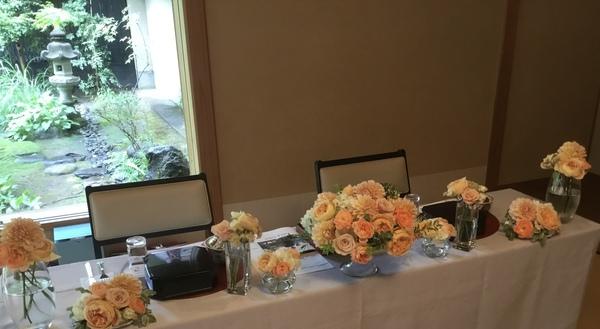 家族とだけの結婚式