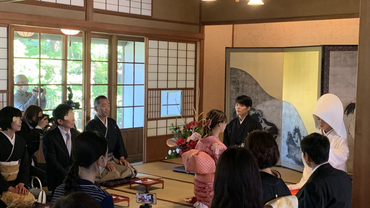 旧家・保阪邸で挙げる祝言式