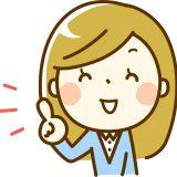 【定額制】5月・6月のオンラインレッスン講座について